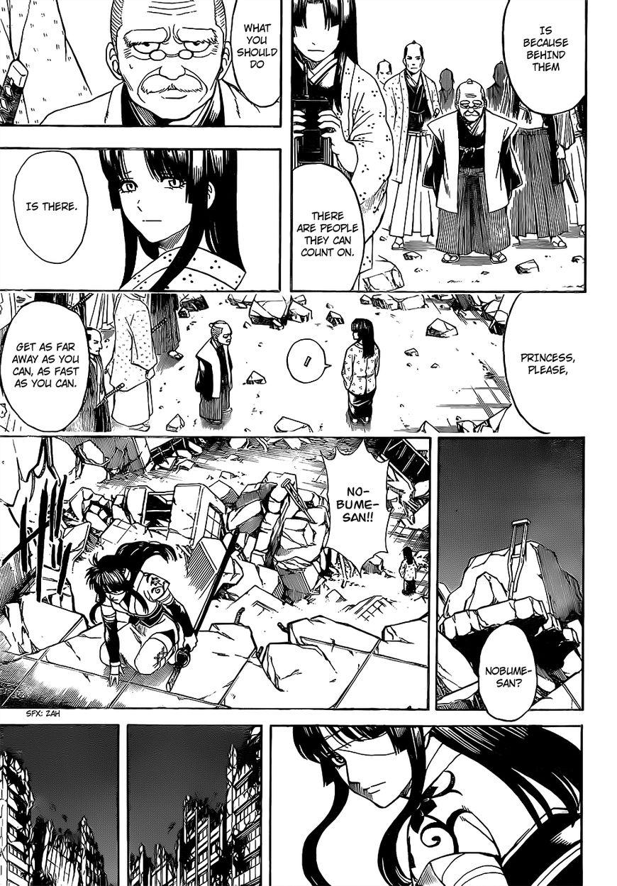 Gintama Chapter, 651 image 009