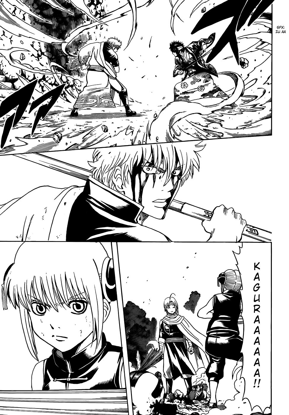 Gintama Chapter, 515 image 003