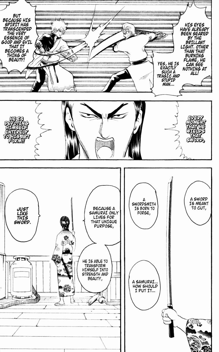 Gintama Chapter, 95 image 009