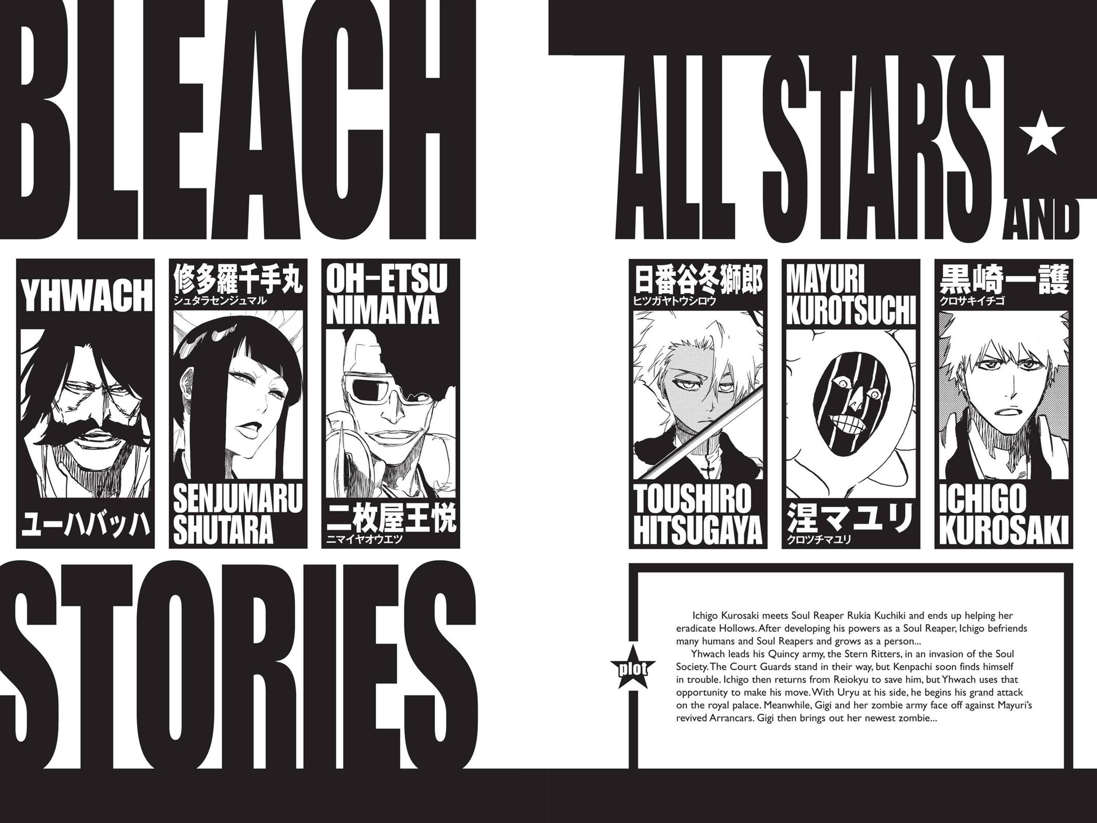 Bleach, Chapter 592 image 005