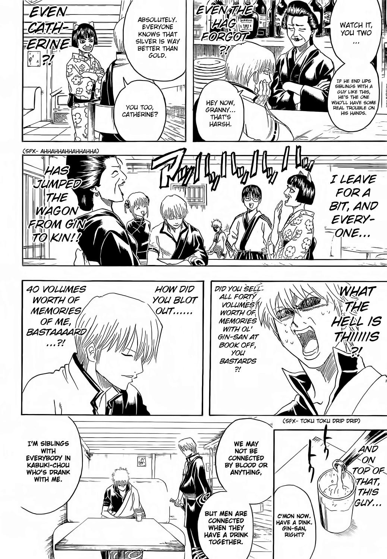 Gintama Chapter, 372 image 010