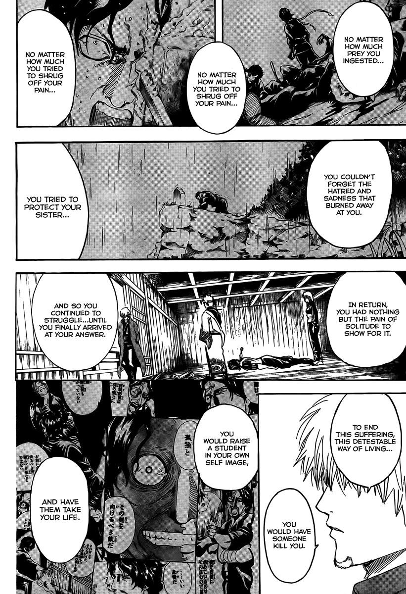 Gintama Chapter, 261 image 008
