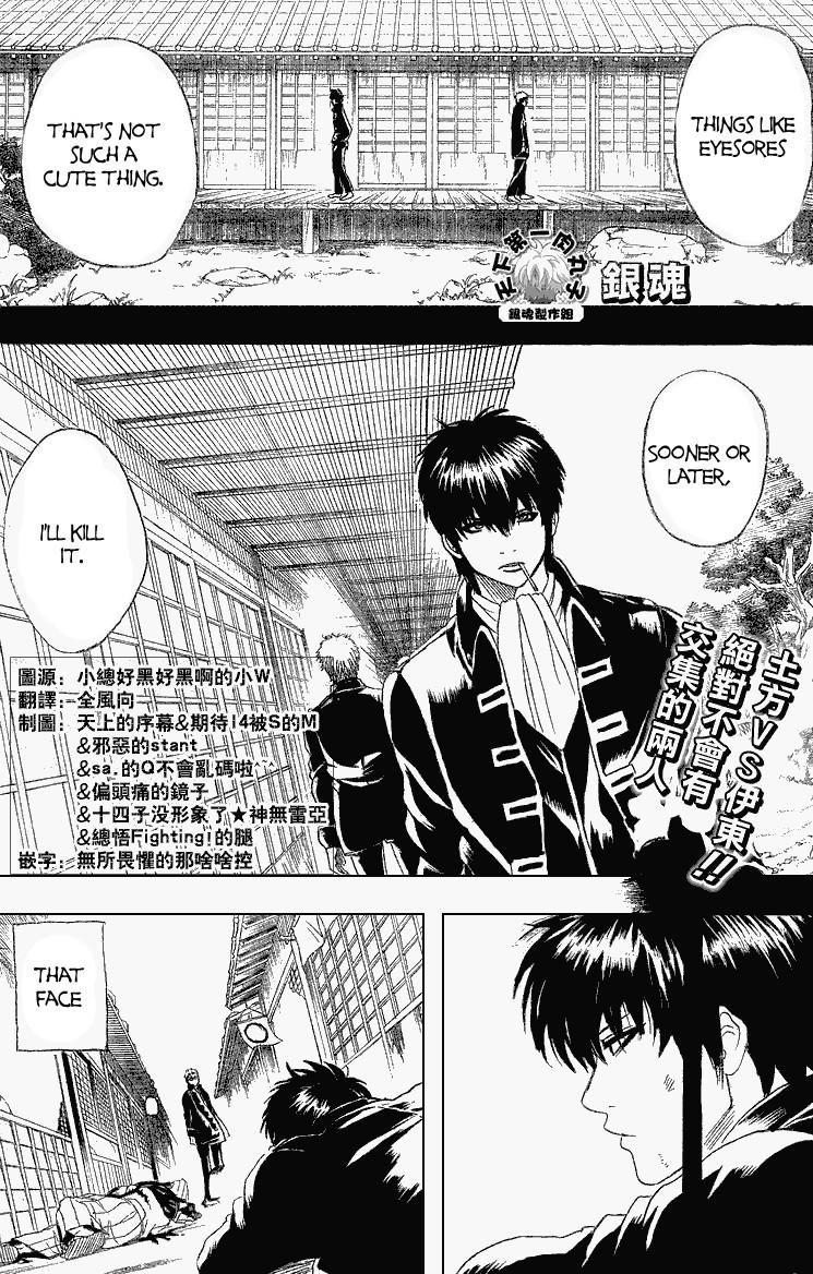 Gintama Chapter, 159 image 002
