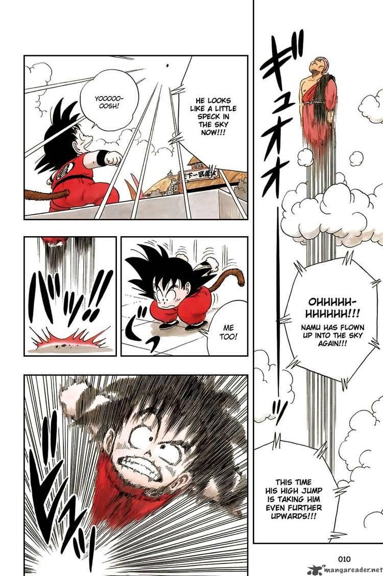 Dragon Ball, Chapter 45 image 012