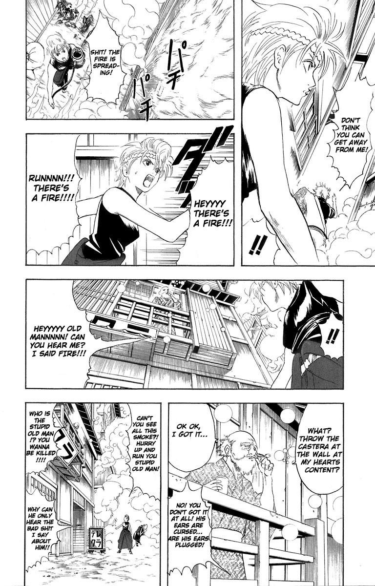 Gintama Chapter, 22 image 011