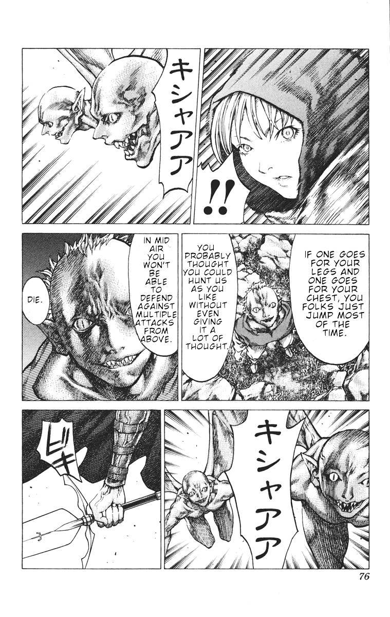 Claymore, Chapter 42 image 005