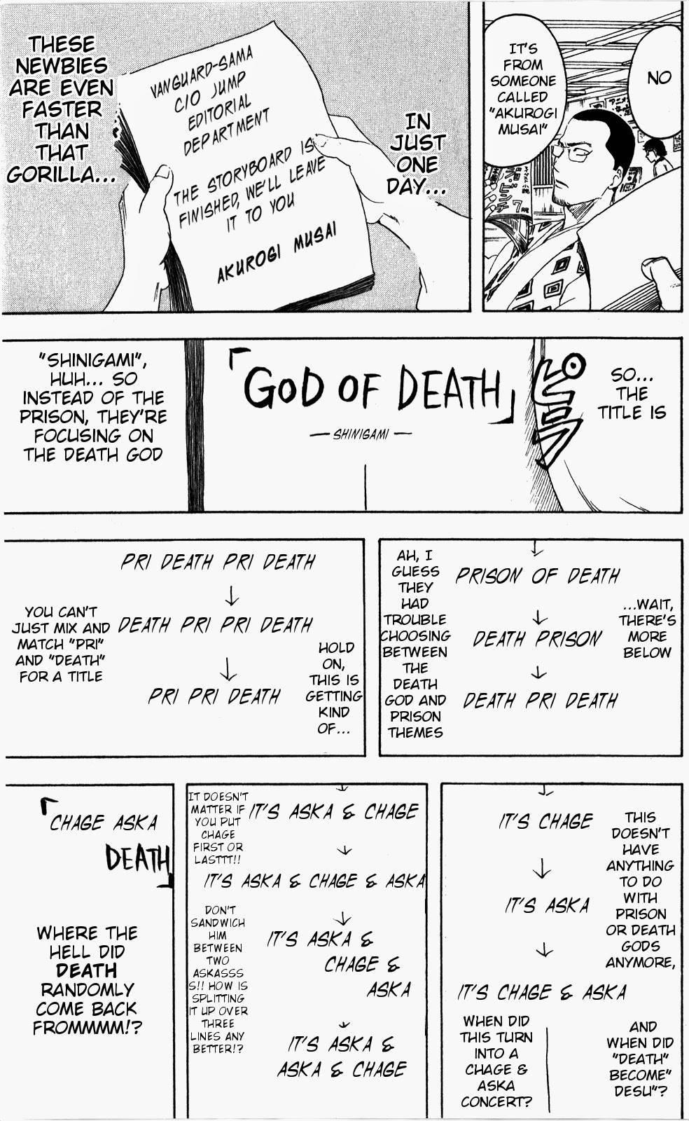 Gintama Chapter, 361 image 020
