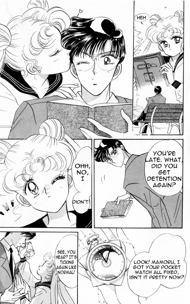 Sailor Moon, Cahpter 14 image 041