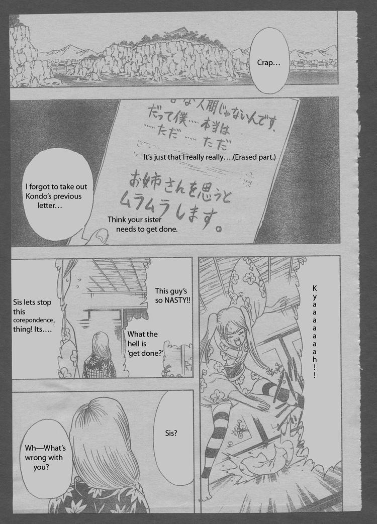 Gintama Chapter, 204 image 017