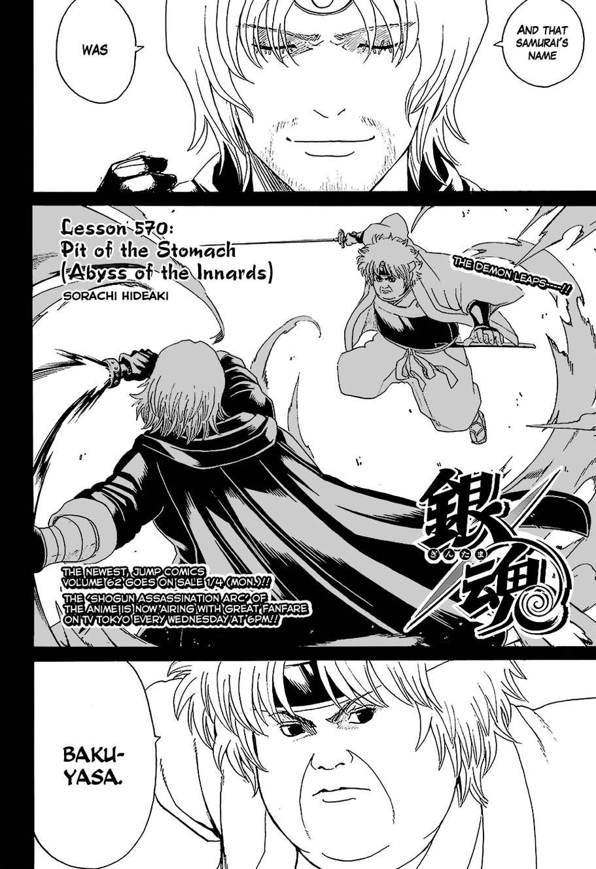 Gintama Chapter, 570 image 002