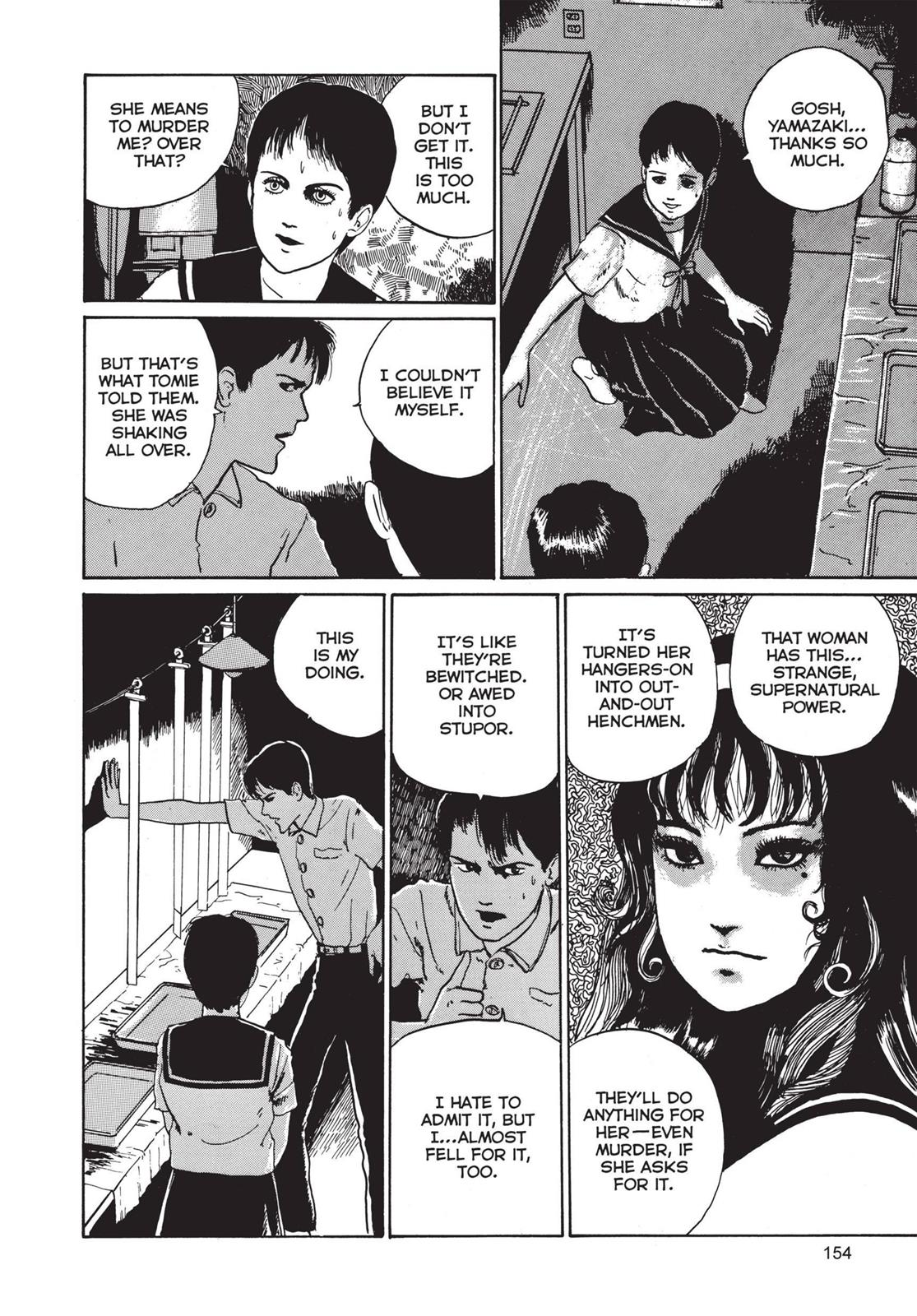 Tomie, Chapter 4 image 038