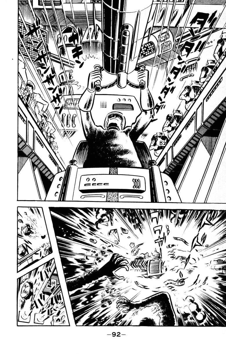 Devilman, Chapter 5 image 085