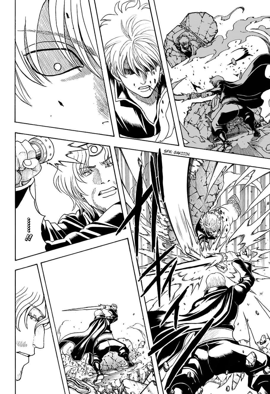 Gintama Chapter, 570 image 012