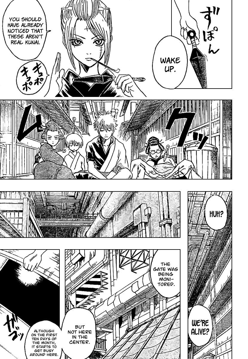 Gintama Chapter, 212 image 008