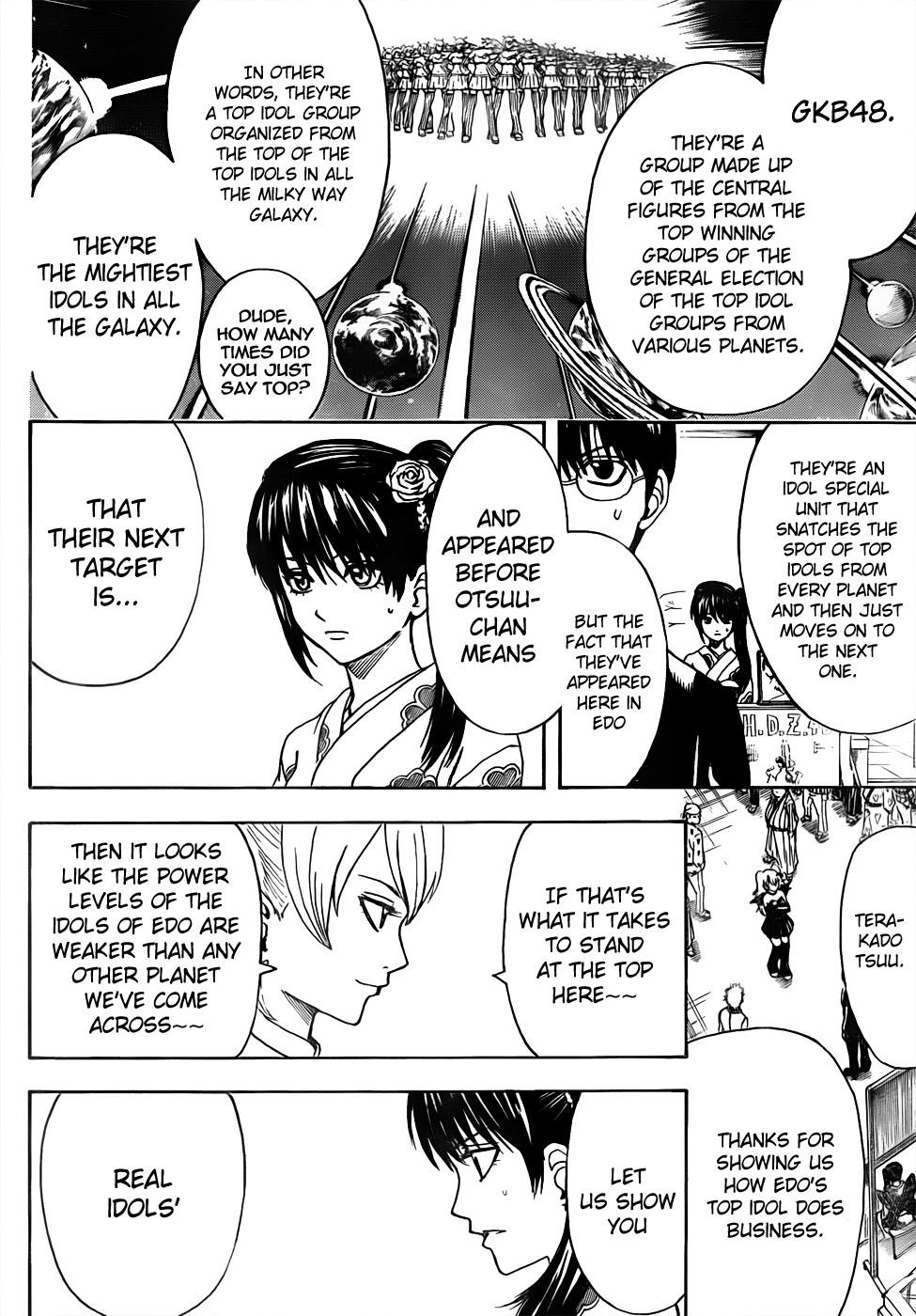 Gintama Chapter, 446 image 012