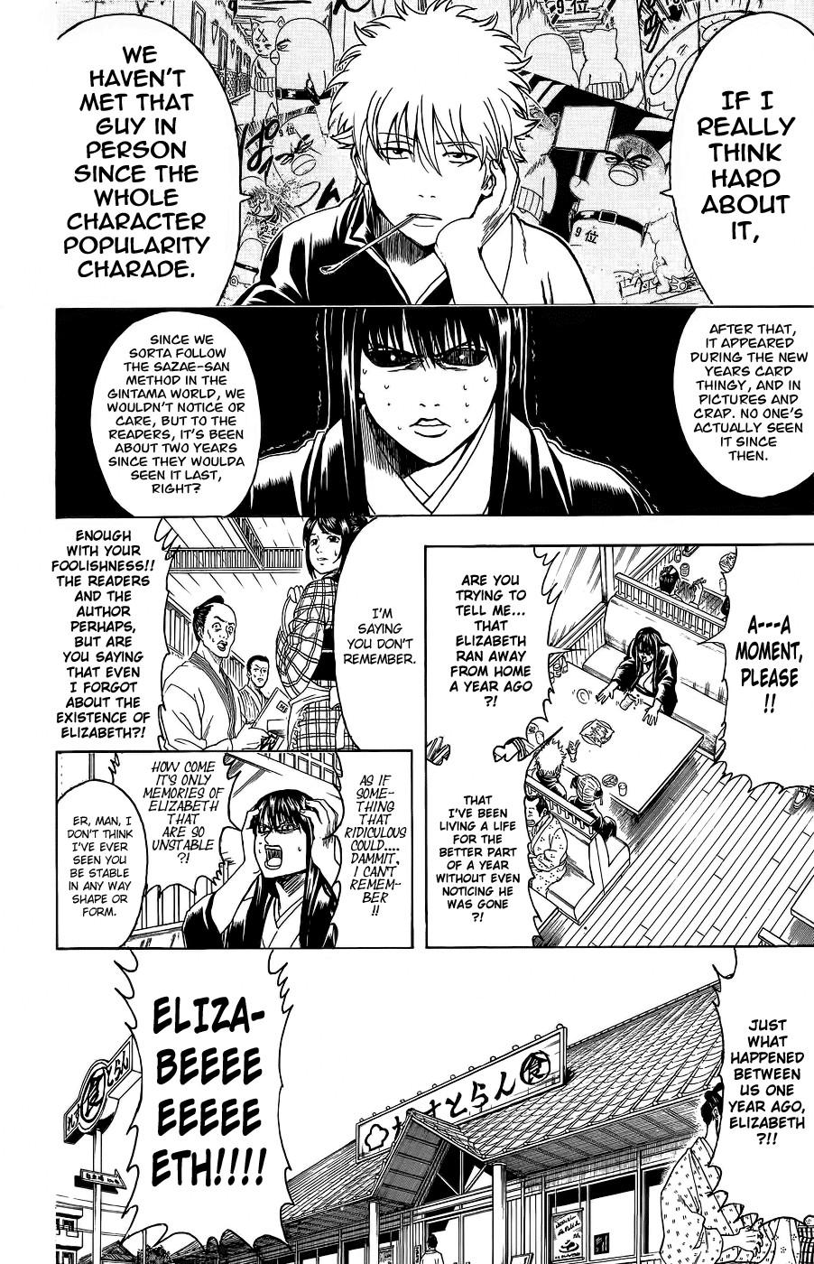 Gintama Chapter, 353 image 013