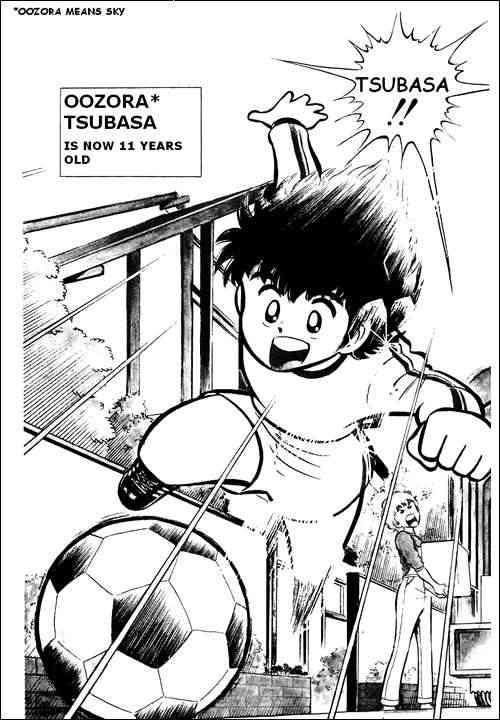 Captain Tsubasa, Chapter 1 image 006