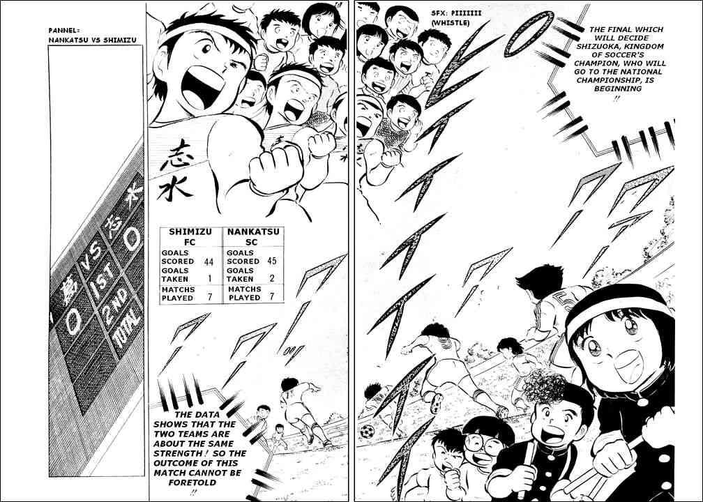 Captain Tsubasa, Chapter 14 image 006