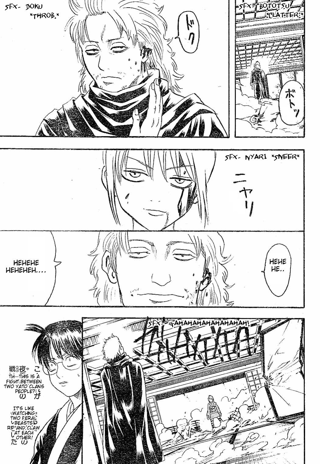 Gintama Chapter, 218 image 012