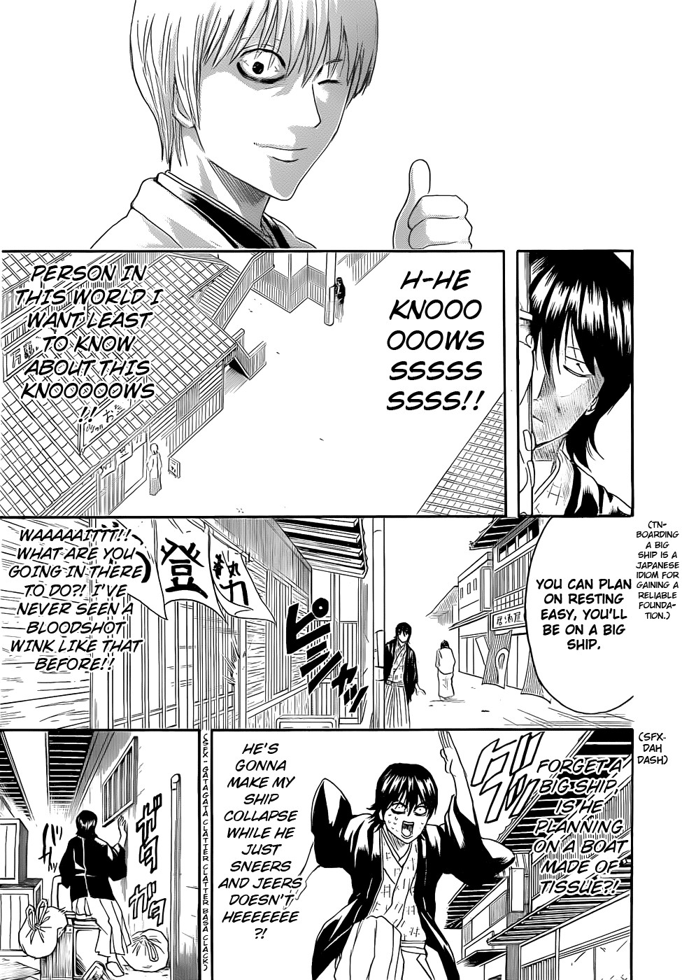 Gintama Chapter, 384 image 012
