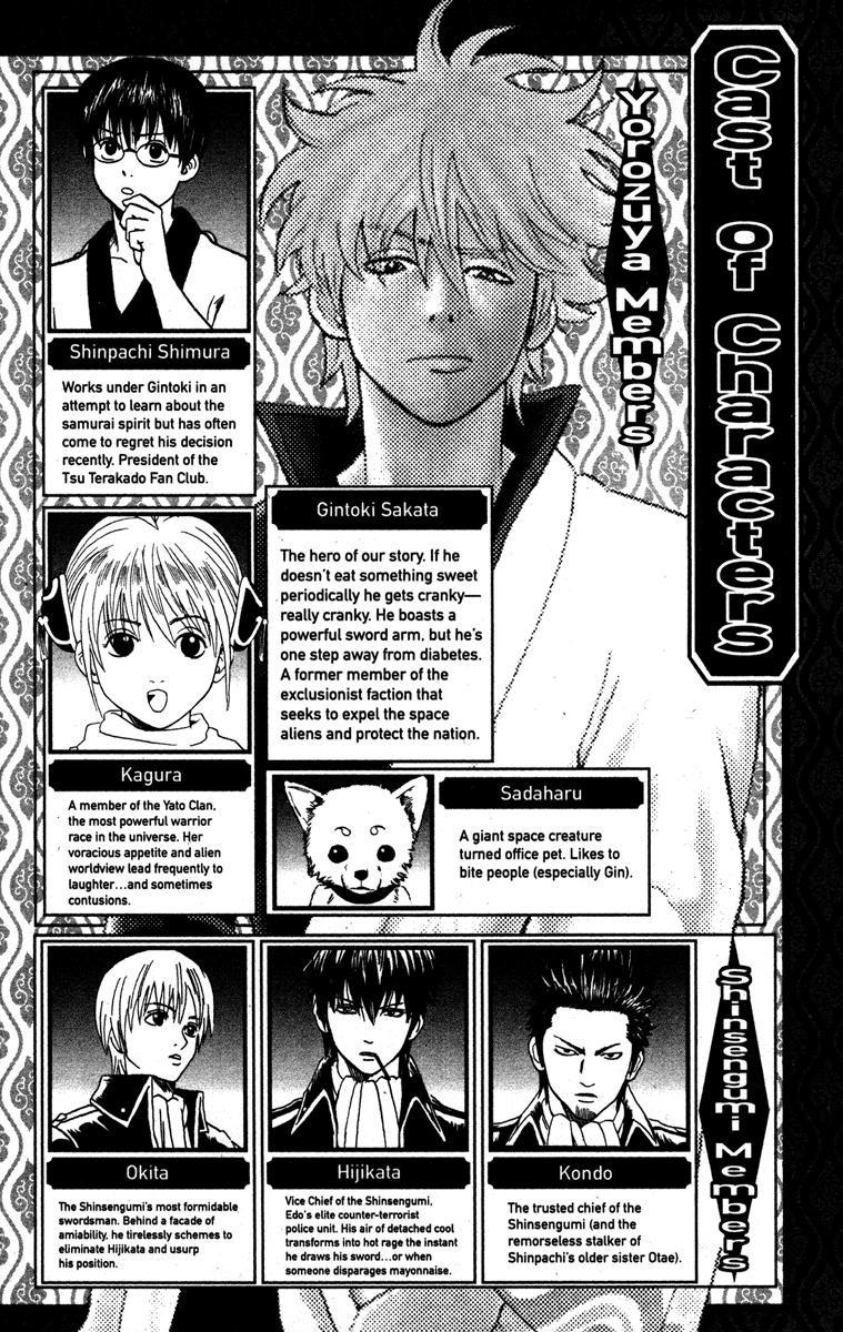 Gintama Chapter, 140 image 004