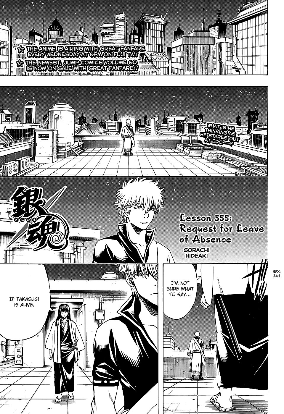 Gintama Chapter, 555 image 001