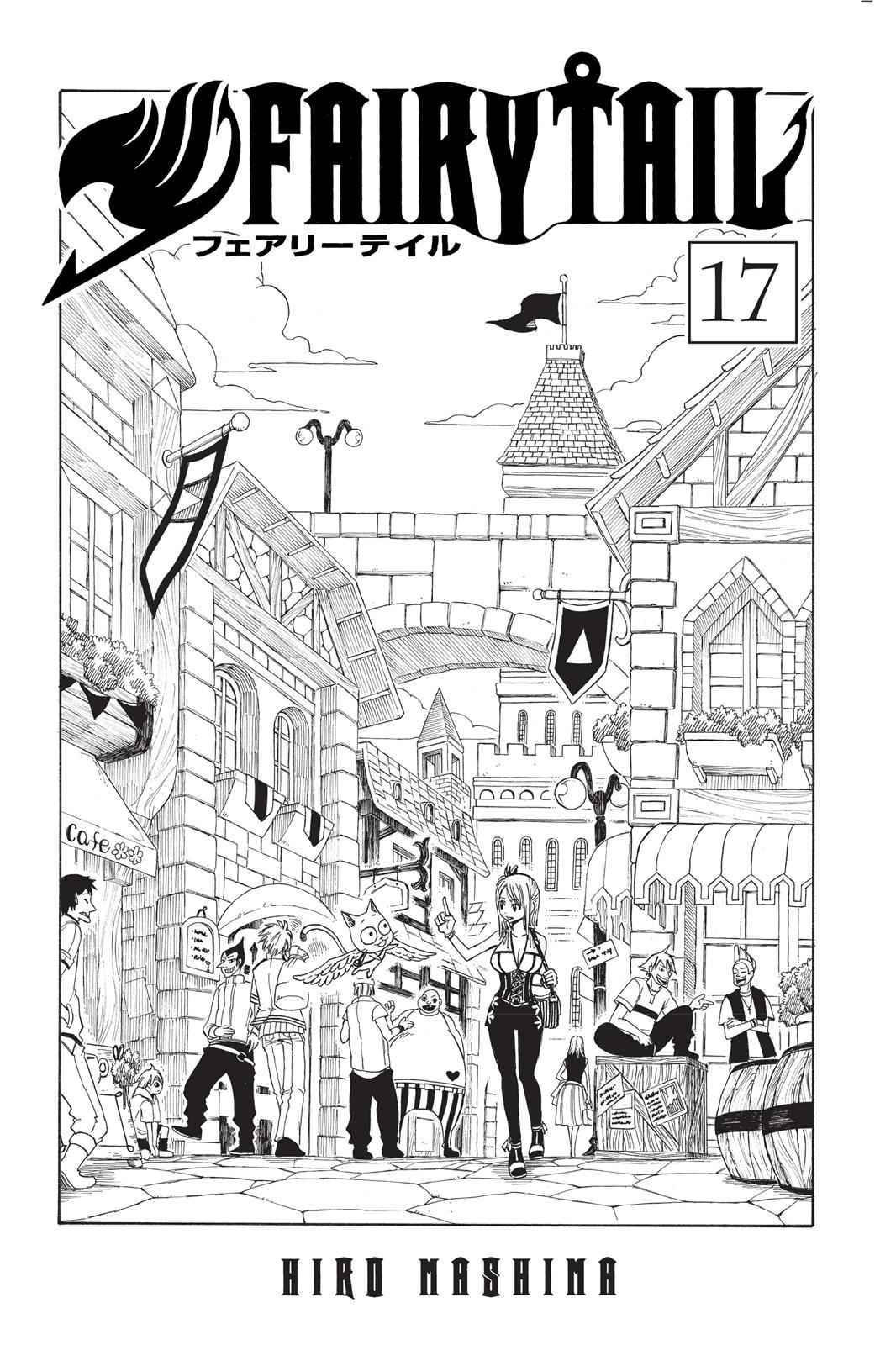 Chapter 135 image 003