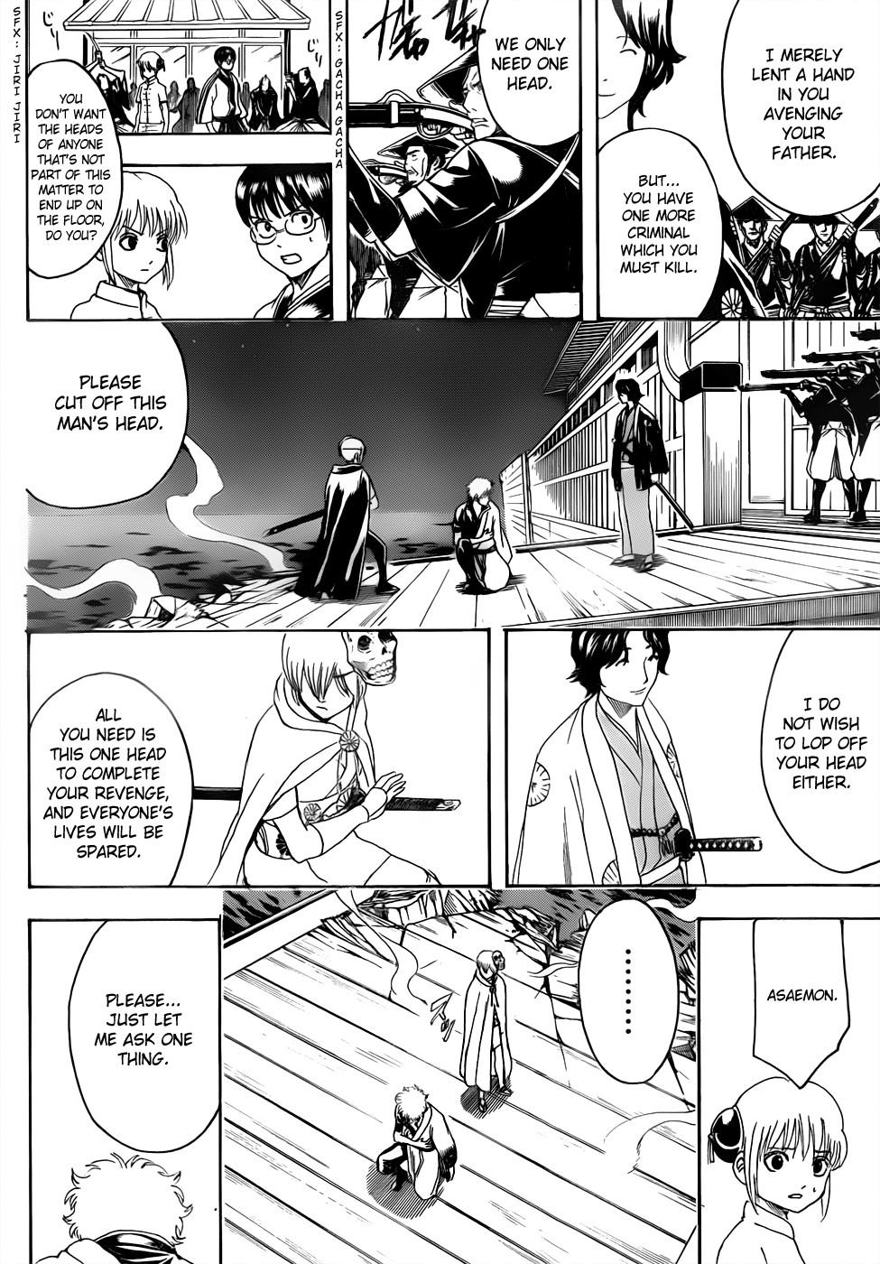 Gintama Chapter, 467 image 010
