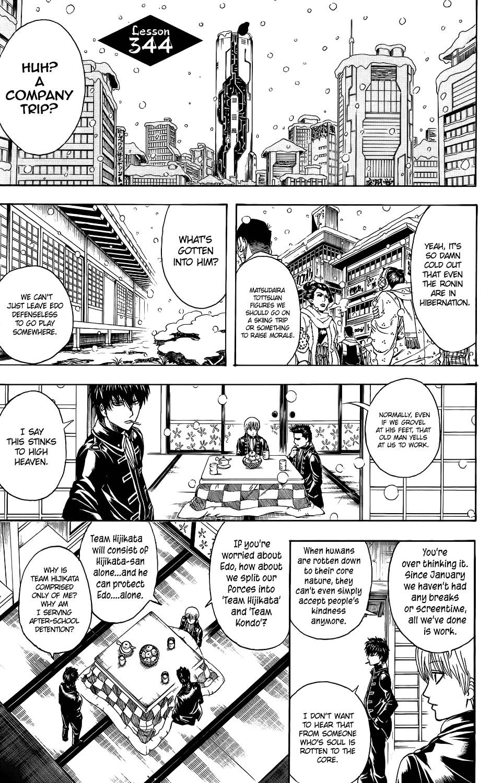 Gintama Chapter, 344 image 010