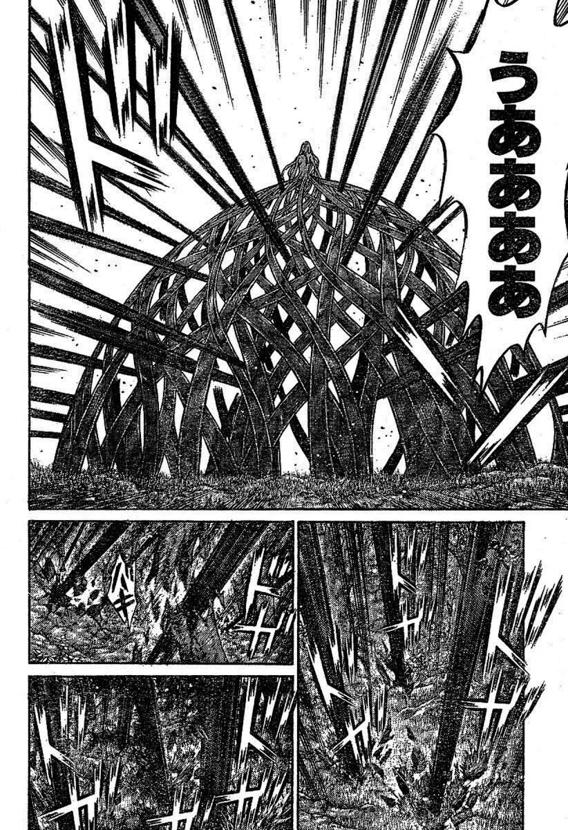 Claymore, Chapter 71 image 030