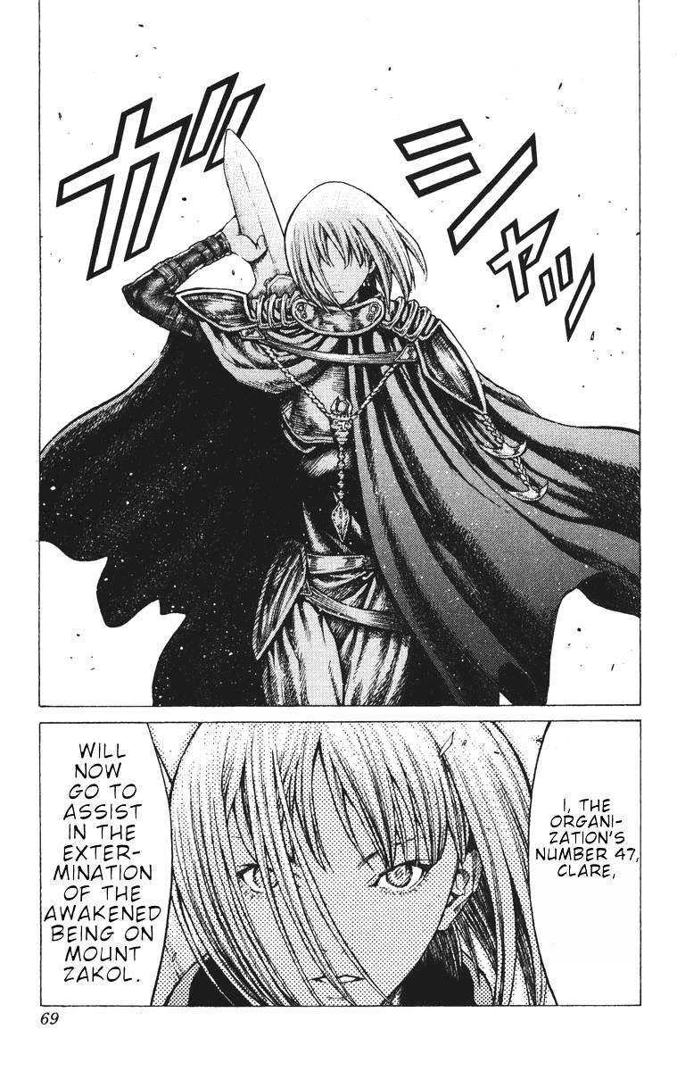 Claymore, Chapter 41 image 032