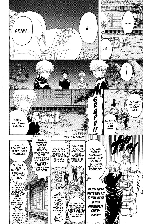 Gintama Chapter, 320 image 014