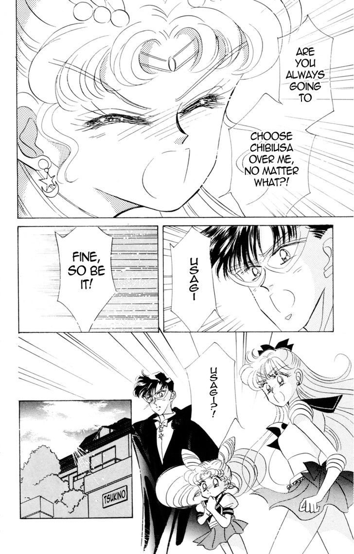Sailor Moon, Cahpter 20 image 027