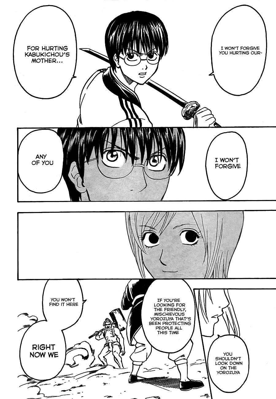 Gintama Chapter, 304 image 010