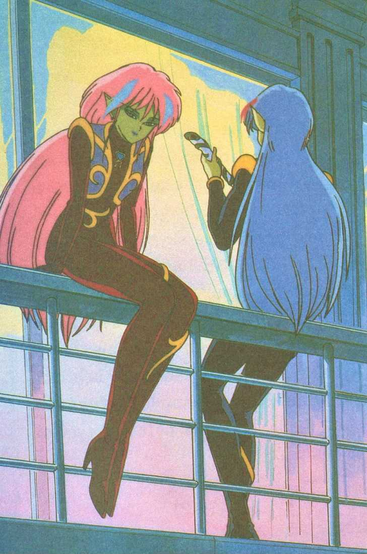 Sailor Moon, Cahpter 1.1 image 012