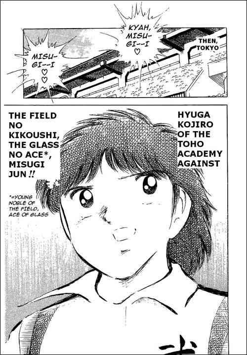 Captain Tsubasa, Chapter 55 image 133
