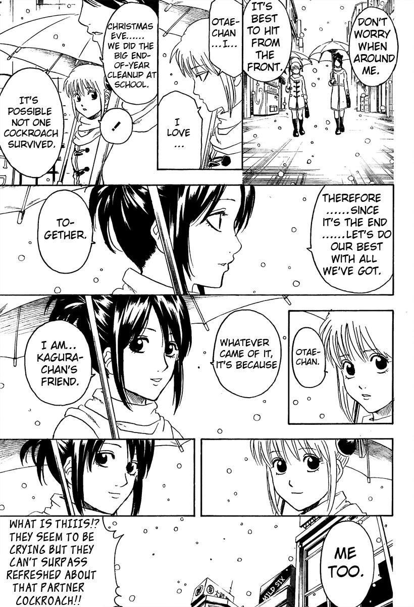 Gintama Chapter, 292 image 014