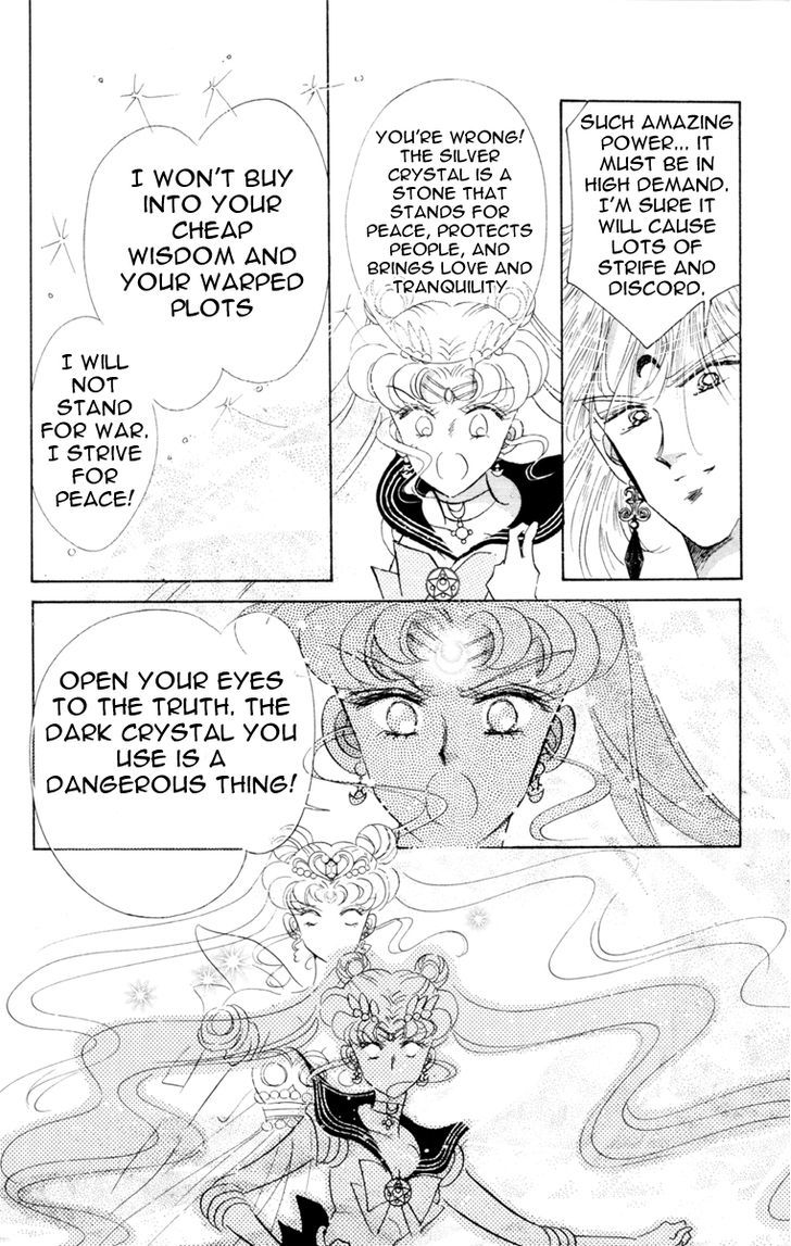 Sailor Moon, Cahpter 22 image 038