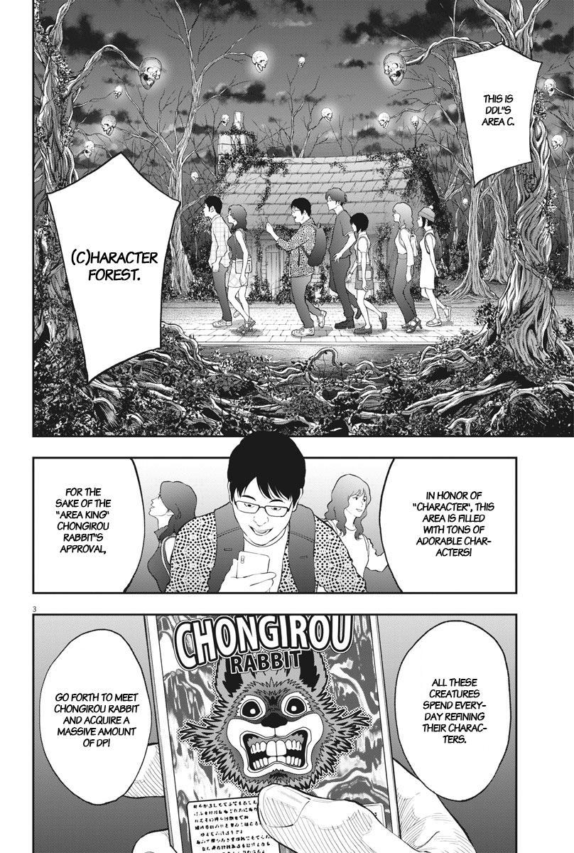 Chapter 80 image 003