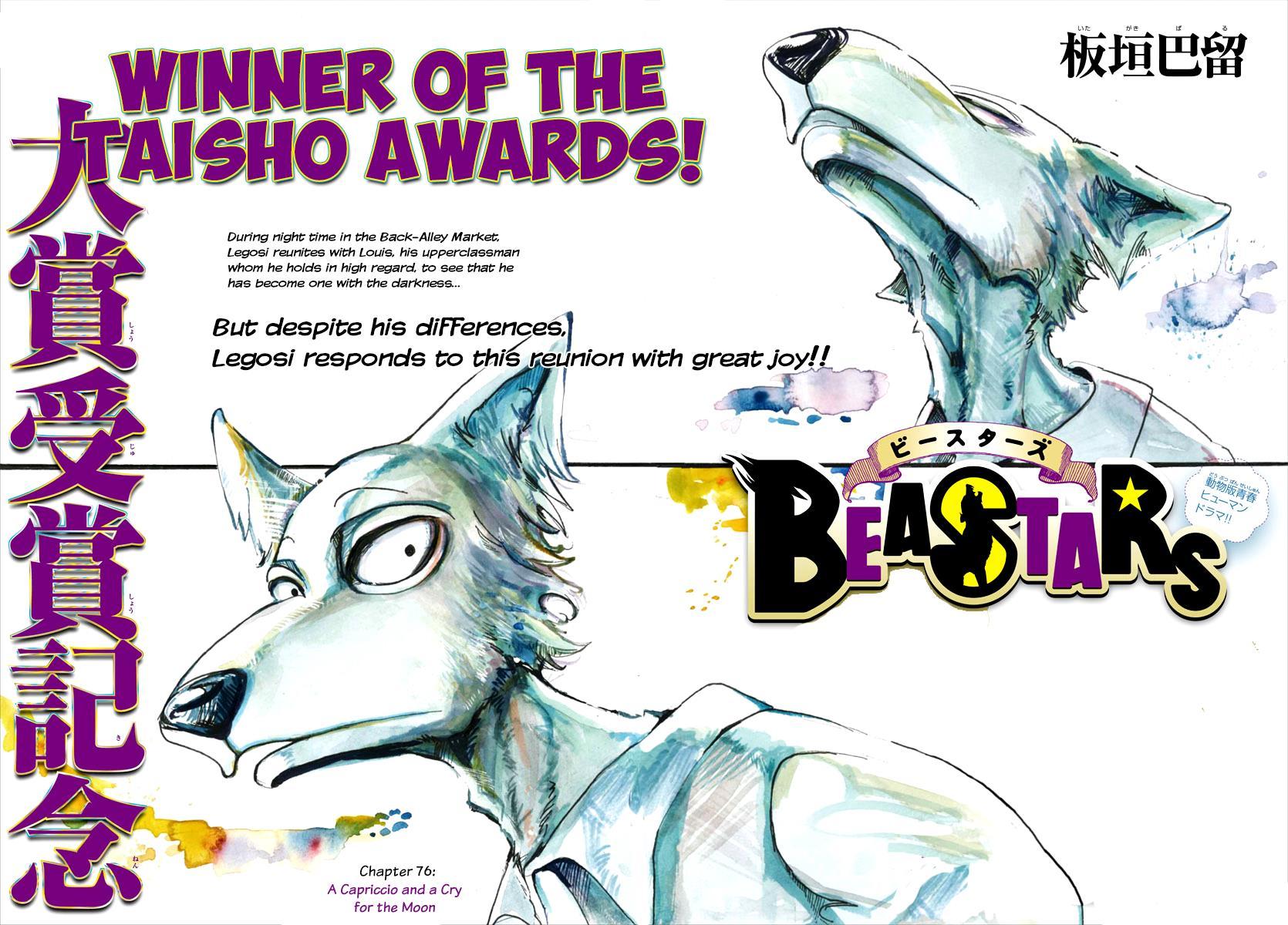 Beastars Manga, Chapter 76 image 001