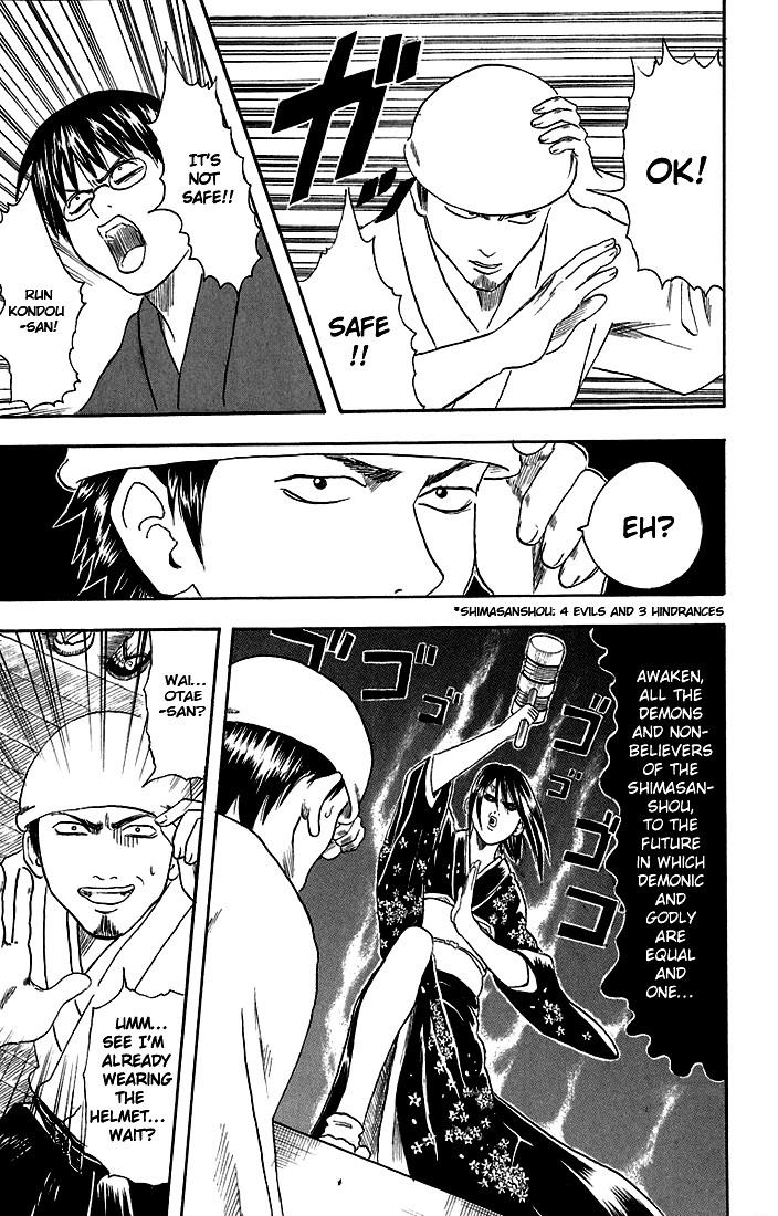 Gintama Chapter, 17 image 012