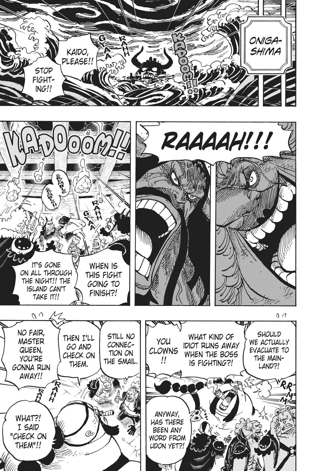 One Piece, Chapter 952 image 005
