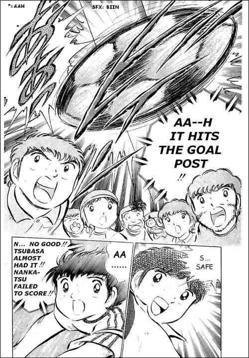 Captain Tsubasa, Chapter 32 image 007