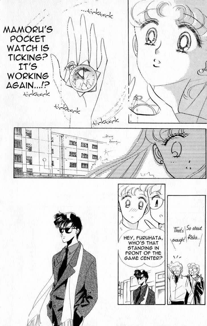 Sailor Moon, Cahpter 11 image 006
