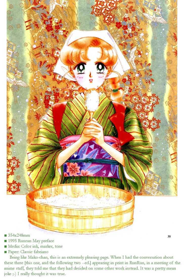 Sailor Moon, Cahpter 4 image 022