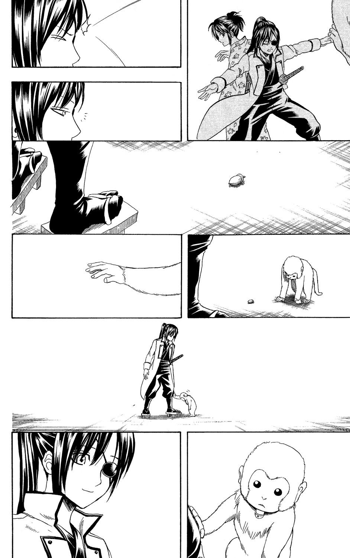 Gintama Chapter, 314 image 017