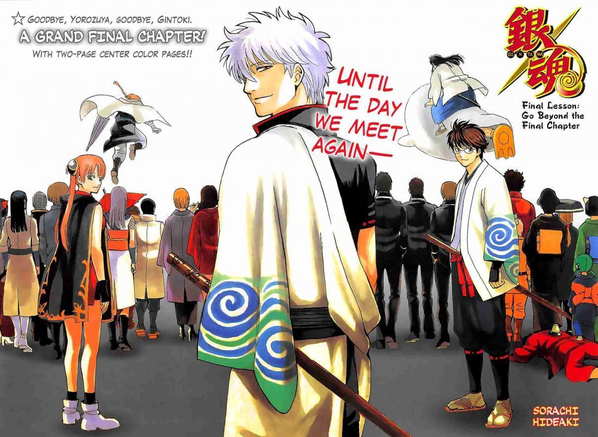 Gintama Chapter, 698 image 001