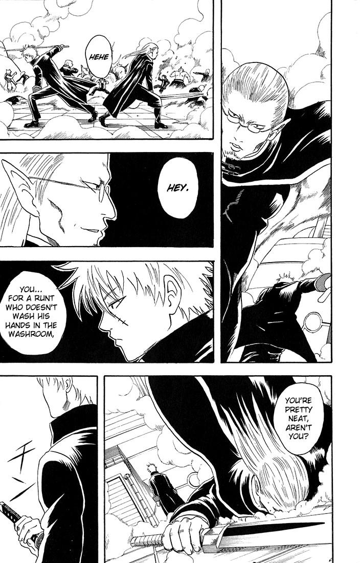 Gintama Chapter, 14 image 019