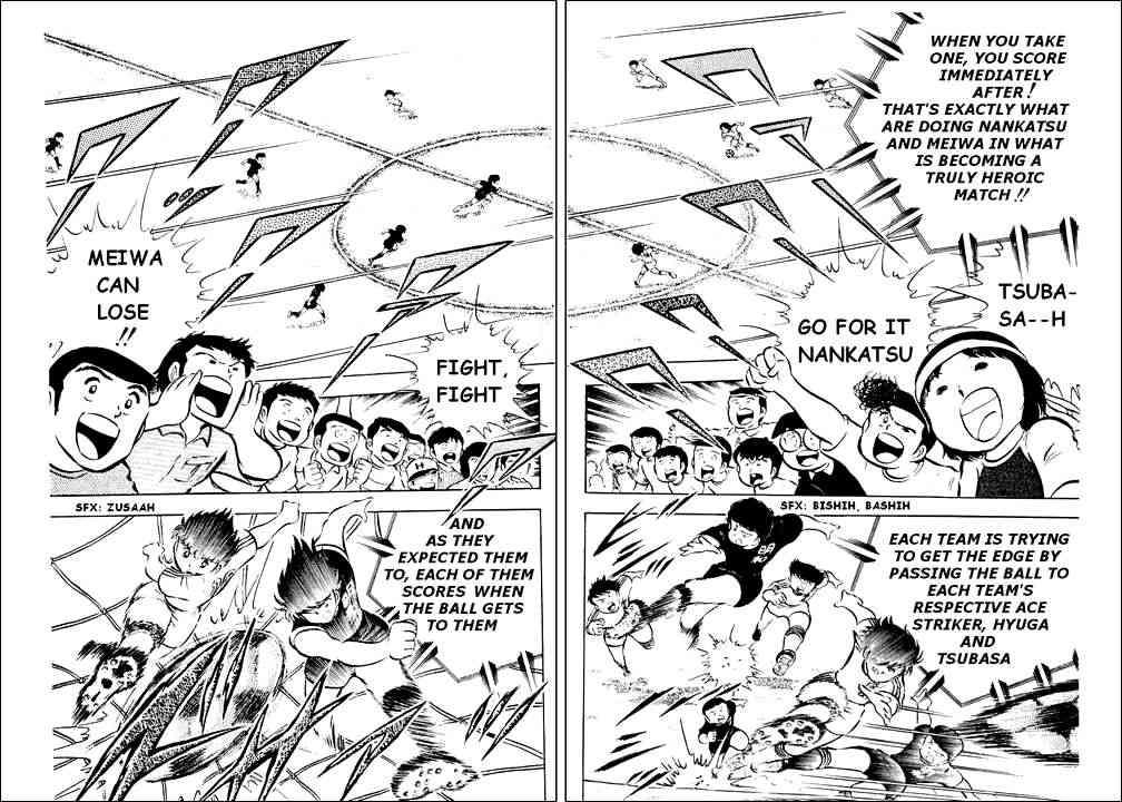 Captain Tsubasa, Chapter 20 image 030