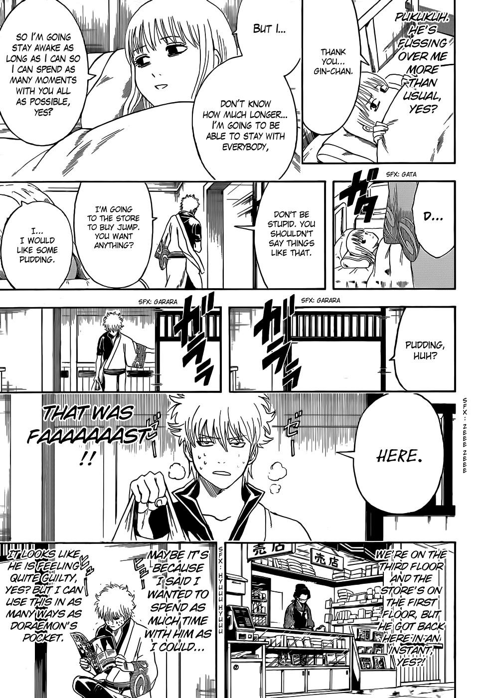 Gintama Chapter, 457 image 013